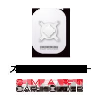 icon_smartcarholder