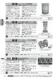 media_mf_s01_02