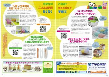 media_s65_02