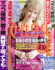 media_s71_01