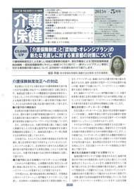media_s74_01
