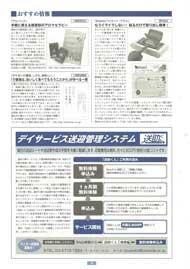 media_s74_02