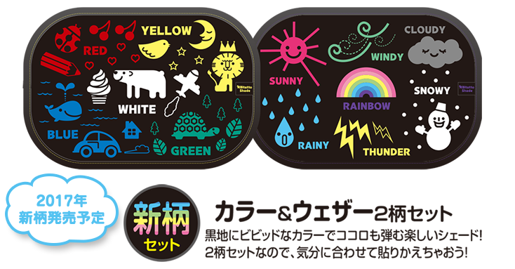 bitattoshade_newdesign3