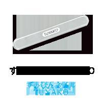 tsuyako-sa
