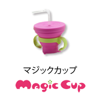 icon_magiccup