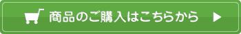 buy_button_harapeko