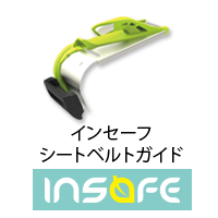 icon_insafe