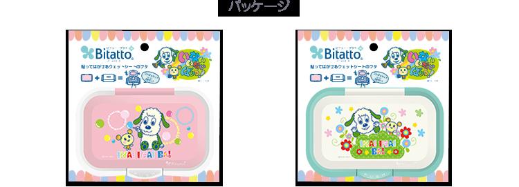 bitattoP-inai_03
