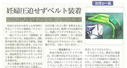 media_s_2017_0517_01sa