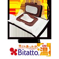 bitatto_icon_bittato-on