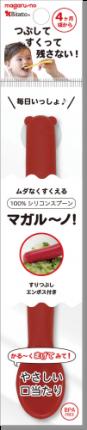magaru~no! red