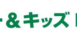 LS18_logo_bk