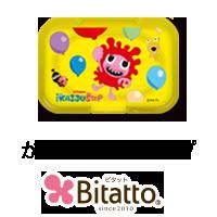 Bitatto キャラクターシリーズ かいじゅうステップ