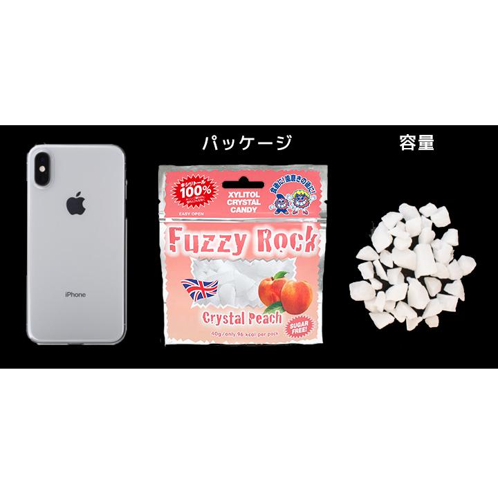 Fuzzy Rock ピーチ味